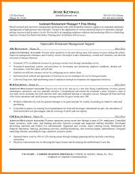 Resume Database Copy Resume For Your Job Application Resume