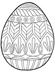 Easter Egg Color Pages Printable Coloring Online Glamorous Blank