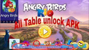 ANGRY BIRDS RIO || Angry birds rio all table unlock apk 15 October 2018 -  YouTube