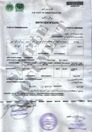 Birth Certificate Sample 2 Birth Certificate Karachi