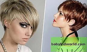 Bob Za Krátké Vlasy Photo Haircuts Pohled Zezadu A Zepředu