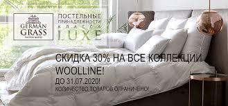 <b>Casa Bella</b> — элитное <b>постельное</b> белье. Одеяла, подушки ...