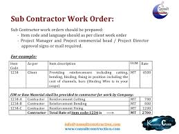 construction work order format internal controls at construction site