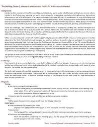 about earthquake essay smoking among students