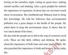 sample thank you letter for job interview ithqpou caroles thank  short essays on environmental pollution in english opinion of experts