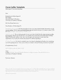 Should I Include A Cover Letter Resume Cover Letter Format Customdraperies 20