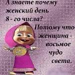 Коллеги и друзья поздравили Валентину Васильевну с днем