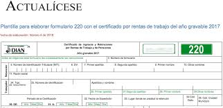 Formulario 220 Aplicable Al Año Gravable 2017