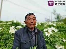 ЭКДайджест. Новости Китая за неделю: <b>второй уровень</b> ...