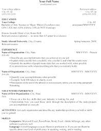 College Application Resume Example Www Nmdnconference Com