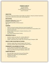 Personal Accomplishments Examples Allowed Portrait Functional Resume