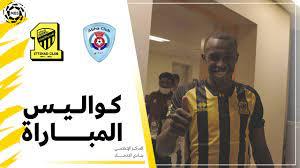 كواليس مباراة الاتحاد 6 × 1 أبها دوري كأس الأمير محمد بن سلمان الجولة 4 -  YouTube