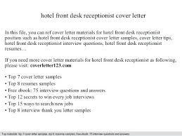 Cover Letter Sample Front Desk Cover Letter Receptionist Example