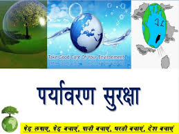 essay environmental pollution in hindi вконтакте environmental  essay environmental pollution in hindi вконтакте environmental pollution essay in hindi edu essay