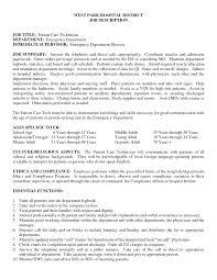 Mental Health Tech Resume Sample Newskey Info