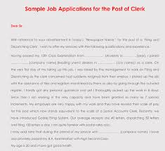 Job Applications Sample How To Format A Follow Up Letter For Your Job Application