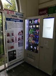Vending Machine Accounting New Vending Machines Stocked With HIV Test Kits ABC News Australian