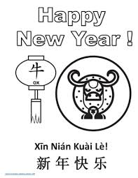 And golden ox are inspired by the year of the ox to celebrate 2021. Printable Coloring Pages For The Chinese Zodiac Year Of The Ox Holidappy Celebrations