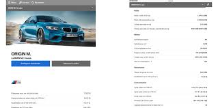 2018 bmw website. perfect bmw 2018 bmw m2 update accidentally revealed on official website  photos 1 of  3 inside bmw 3