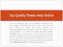 happiness example essays gmat