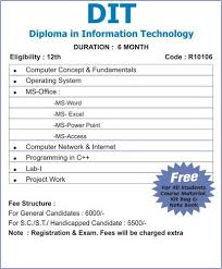 information technology diploma information technology diploma  information technology diploma