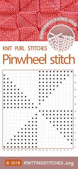 Pinwheel Knitting Stitches