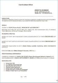 What Hard Skills To Put On A Resume Template Of Business Resume Amazing Hard Skills To Put On A Resume