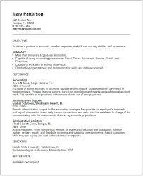 Accounts Payable Resume Amazing Accounts Payable Resume Resume Badak