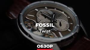 <b>Часы Fossil</b> Twist ME1020, <b>ME1099</b> - обзор от Bestwatch.ru ...