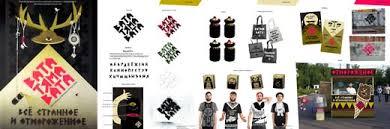Графический дизайн курс Уральский архитектурно художественный  Курсовой дизайн проект в 8 ом семестре посвящён выбору темы выпускной квалификационной работы бакалавра и носит характер преддипломного проекта