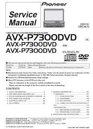 pioneer avh p5200bt wiring diagram pioneer automotive wiring avh p bt wiring diagram pioneer avx p7300dvd service manual 1