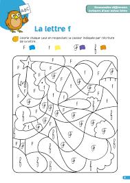 Amazon Fr Chouette Coloriages Magiques Lettres Et Chiffres