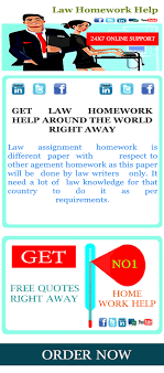 law homework help online by law specialized expert writers mba homework assignment