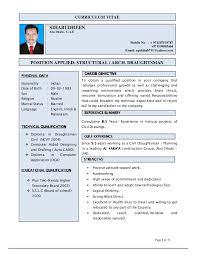 Drafting Resume Examples Junior Piping Drafter Resume Sample