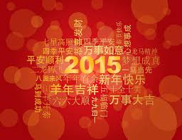 christian new year background 2015. Contemporary Christian 2015 Photograph  Chinese New Year Greetings Red Background By Jit Lim Intended Christian