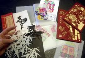 <b>Chinese</b> Papercuts, July 2006