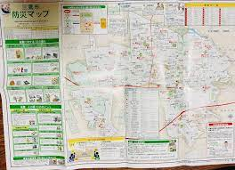 三鷹 市 ハザード マップ