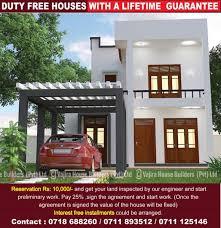 vajira house for in sri lanka angkoo