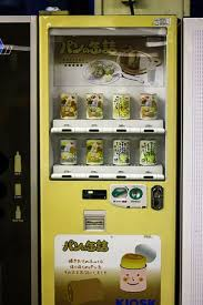 Canned Bread Vending Machine Cool Bread In A Can In A Vending Machine Why Doesn't This Exist Next To