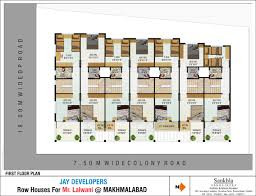 Row House Design Plans India   Homemini s comRow House Floor Plans On Independent In India Designs