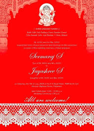 Online Wedding Invitation Maker And Marriage Invitation Cards Design