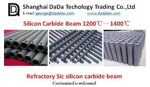 refractory silicon carbide beam refractory kiln
