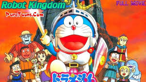doraemon the ita and the