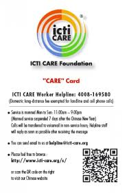 factory worker the purpose of the helpline is to provide information that will help workers employed in the icti care registered factories effectively manage their work