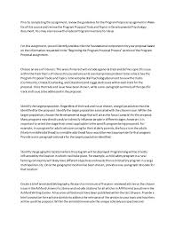 essay on determination zakat in urdu