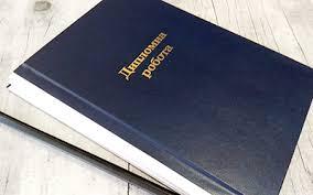 Переплет дипломов Киев прошивка твердый переплет диплома сшить  Перепрошивка
