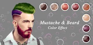 apps like mustache beard color effect