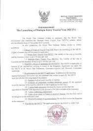Thailand Tourist Visa Covering Letter Sample Mulherpeluda Com