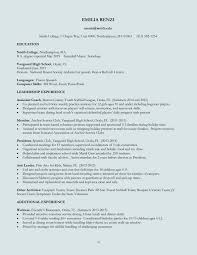Resume Cover Letter Administrative Assistant What To Put In A