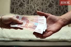 Житель Коми заплатил мошеннику за фальшивый диплом БНК Житель Коми заплатил мошеннику за фальшивый диплом